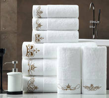 "Luxury White Hotel Spa Bath Towel 100% Genuine Cotton, 27"" x 54"""