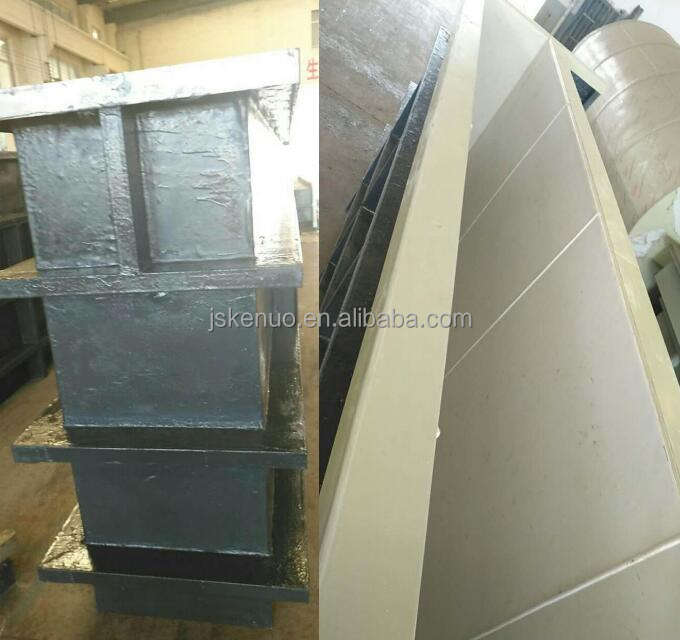 Acid pickling tank 12mm carbon steel with inside 6mm soft PVC lining and outside 3mm FRP lining