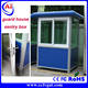 Durable overall framework movable guard house, stainless steel guard booth, low cost security box shed for sale