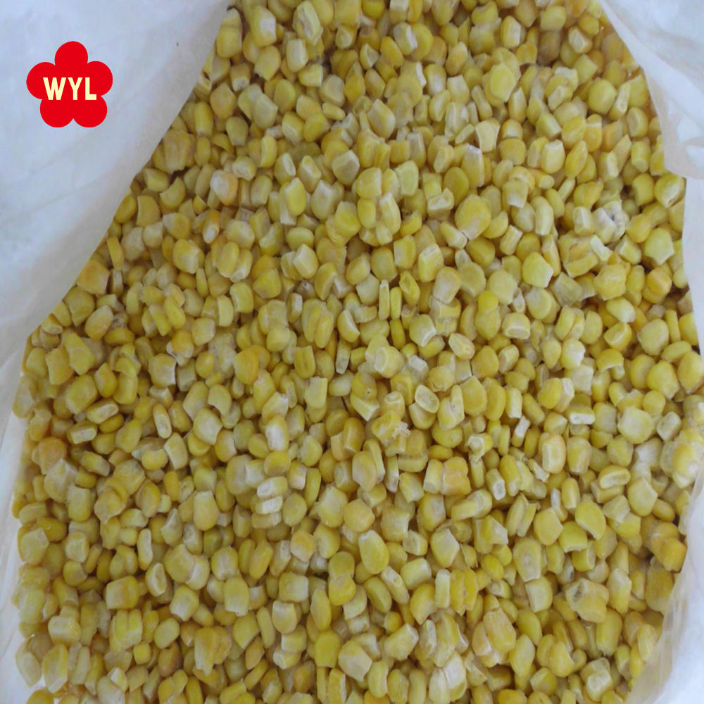 high quality IQF frozen sweet corn kernel