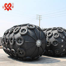 World widely used CCS SGS certificates marine rubber pneumatic fender
