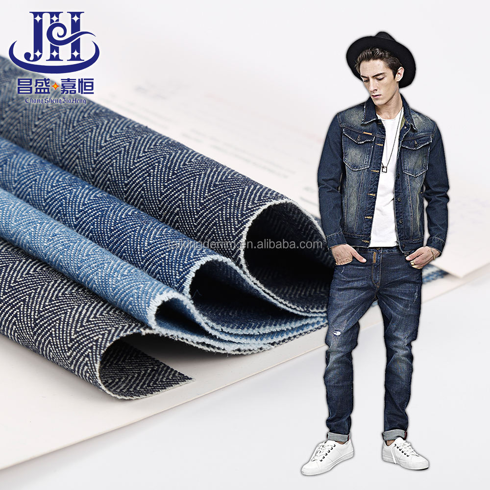 heavy 10OZ 12OZ 14 OZ hemp silk denim jeans knitted fabric 100% cotton price per meter for dress