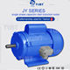 JY series single phase capacitor start induction electric motor with fan cooled