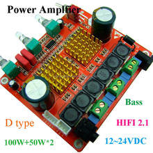 Accept custom-made Left and right channel 50W*2 +100W/ super bass 100W TPA3116D2 DC12-24-26V HIFI2.1 amplifier circuit board