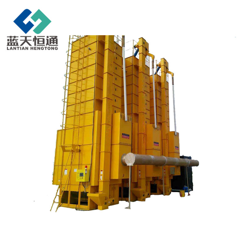 Agricultural Circulating paddy grain maize dryer machine