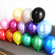 HOT SALE 100pcs/lot 12inch 2.8g Latex Helium Thickening Pearl Multicolor or single colors Wedding Party Birthday Balloon