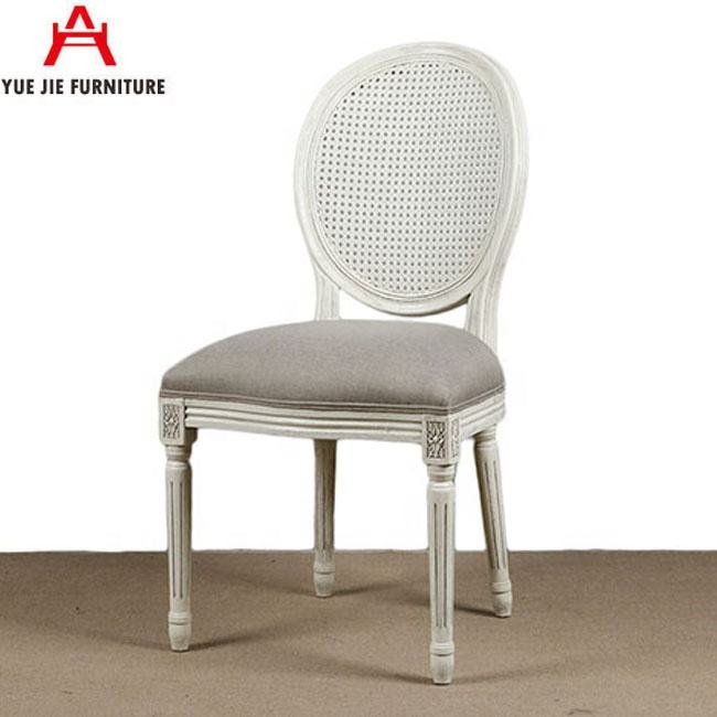 Cane Back Wooden Rattan Louis Chair