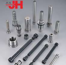 Leading Quality Mould Tools Hot Sales Guide Pin bush