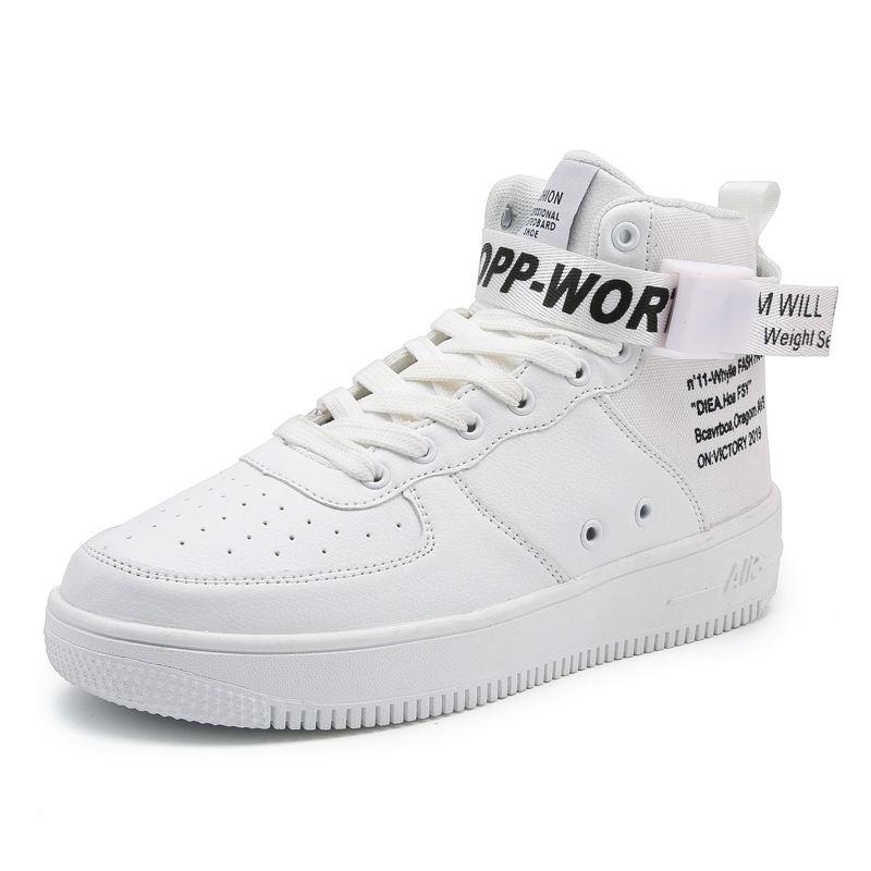 China Skate Shoes Wholesale
