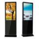 Advertising Equipment Digital Signage Advertising Display Standing Lcd Advertising Equipment Kiosk Digital Signage Display