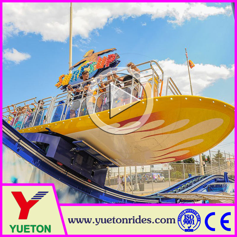 New Design Funfair Attractions Equipment Rides Tug Boat Ride For Sale