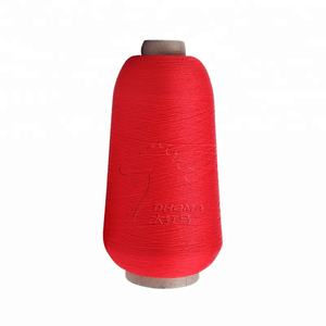 Hot selling high stretch nylon 6 DTY filament yarn 40D/2 for weaving