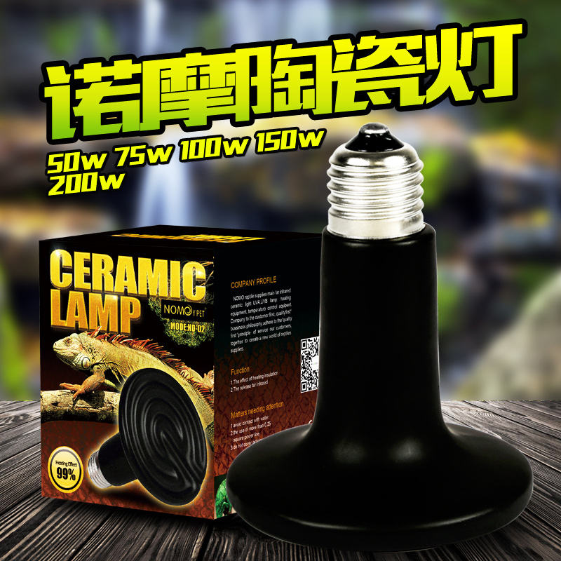 75W 100W 150W 200W Ceramic Emitter Heat Lamp grow plant lamp pet reptile heater