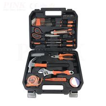 Repair Tools Kit