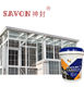 Exterior Wall paint Water Repellent Acrylic Waterproof Coating for Sun room