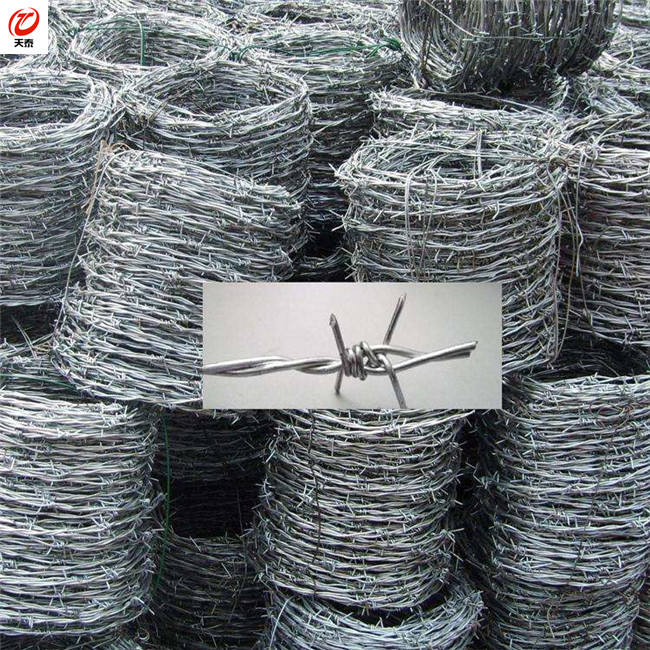 China Offer concertina hot dipped galvanized razor barbed wire