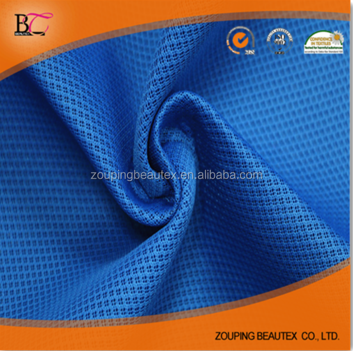 Supply 3d air mesh fabric polyester air mesh faqbric for sports shoes and car seat