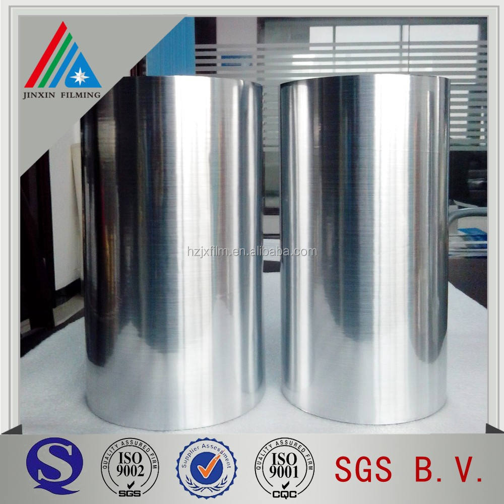 Aluminum metallized PET BOPP CPP PE PVC PA mylar film