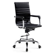foshan modern luxury executive chair office chair specification high back leather sled base office chair