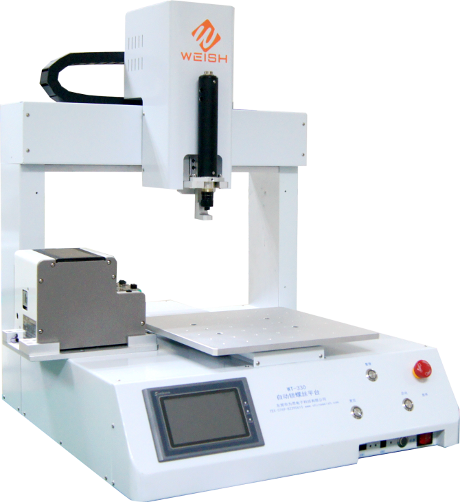 ZS-330 Desktop 3-axis automatic screw making machine screw fastening Platform