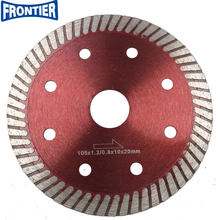 4inch 105x1.2x10x20mm ultra thin 1.2mm thickness CN supplier turbo diamond circular saw blade for dry cutting disc ceramic tile