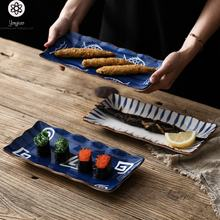 Home Decoration Wholesale Natural Stone Slate Tableware disposable sushi plate