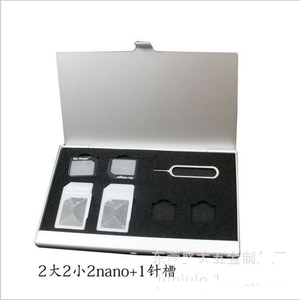 sim card credit card holder case