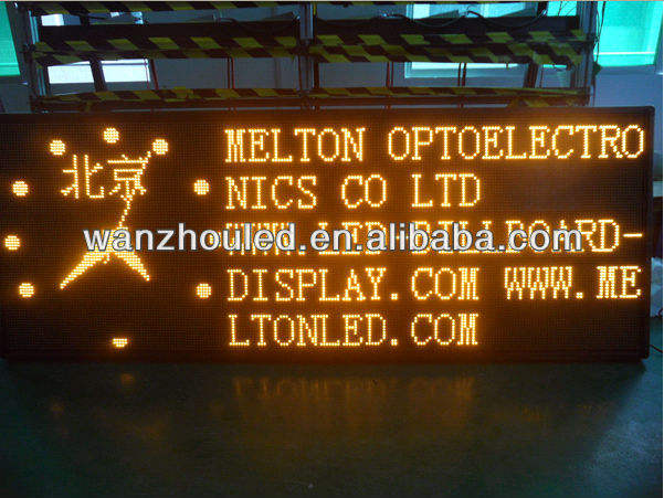outdoor led moving message display sign of p10(1R) at alibaba china