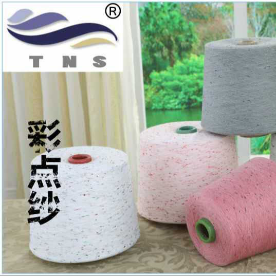 TC 65/35 70/30 85/15 Polyester Cotton Blended Yarn Nep Fancy Yarn for Knitting Nep Fabric, T-Shirt, Sock