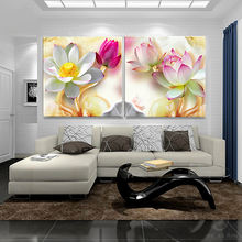 2 Panel Modern Floral Canvas Print 3D Canvas Wall Art Oil Painting