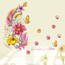 Removable colorful flower feather furniture sticker