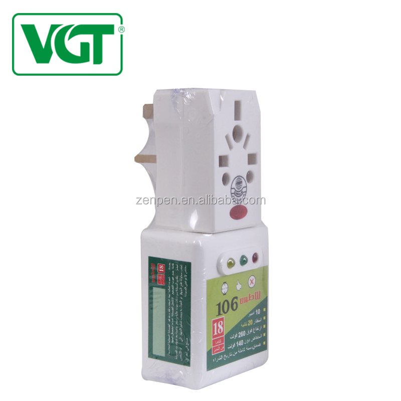 Voltage protector Specification 170v-270v 10sec-20sec For Fridge Guard