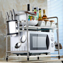 (A-WR1001)Microwave Oven Shelf Kitchen wire Storage Rack