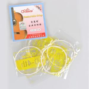 A103 HEBIKUO Professional ODM OEM Wholesale guitar string classic guitar strings 6 string