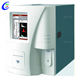 60 Test/Hour 3 Part Differential Blood Cell Counter Intelligent CBC Test Machine Auto Hematology Analyzer