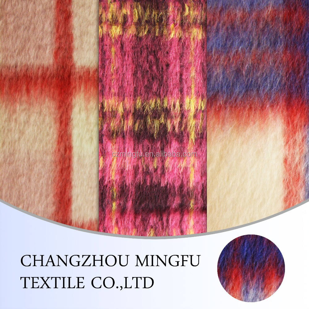2015 wholesale china fashion italian similar cashmere and mohair wool fabric