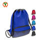 Waterproof Nylon Gym Sports Laundry Drawstring Backpack Bag