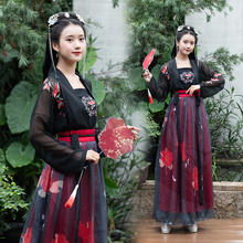 2019 New traditional Hanfu three-piece set Women's Chinese Embroidery Skirt black hanfu dress