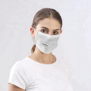 Sick Mask When With Face Carbon For Mouth Pharmacy Active Surgical Doctor