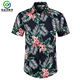 Beach style coconut palm print 100% polyester performance UPF 50+ men's button down shirts