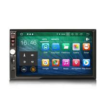 Car dvd gps Erisin ES7941U universal 2din android touch screen car dvd player