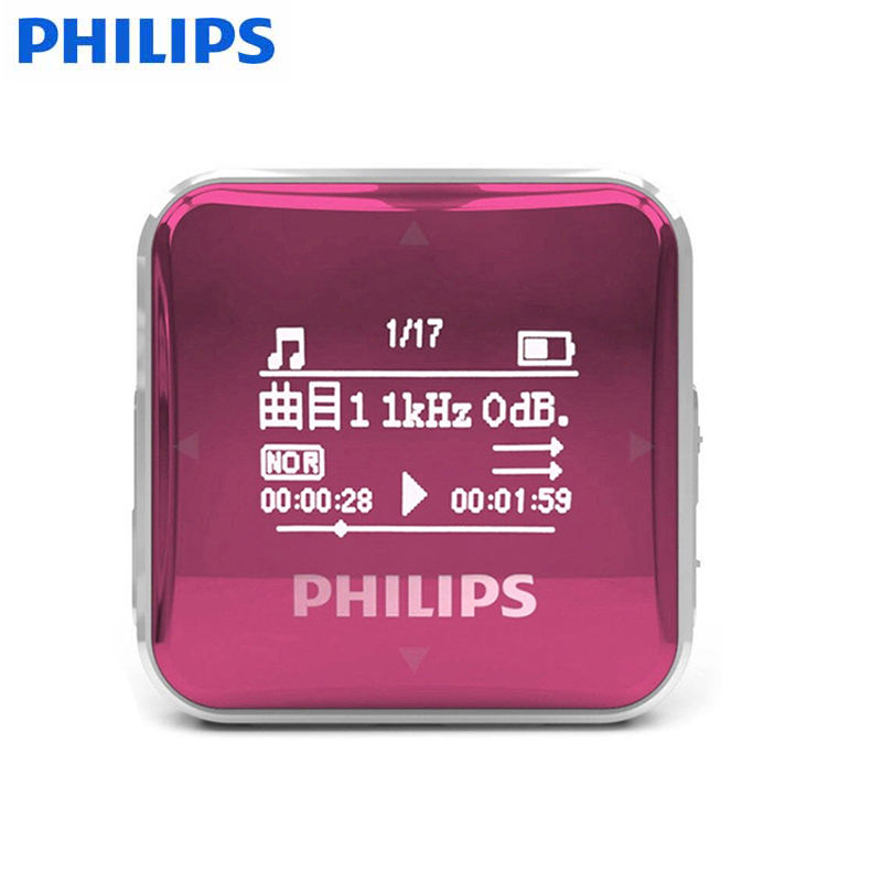 PHILIPS Sfilata di Moda Musica Mp3/Mobile Lettore Mp3 Download Gratuito