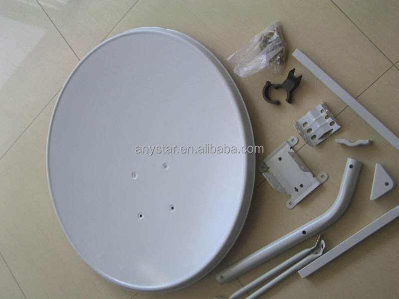 hot sale in 2015 KU band 70cm ground plate satellite antenna