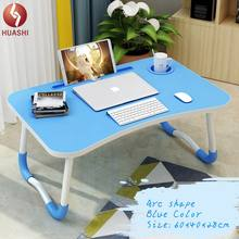 Multi Function Lapdesk, Adjustable Bed Tray, Foldable Breakfast Table