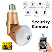 Security Light With Camera Flash Light HD Led WIFI Hidden Camera Night Light Bulb Cameras 360 IP Pinhole Baby Nanny Cam Wireless
