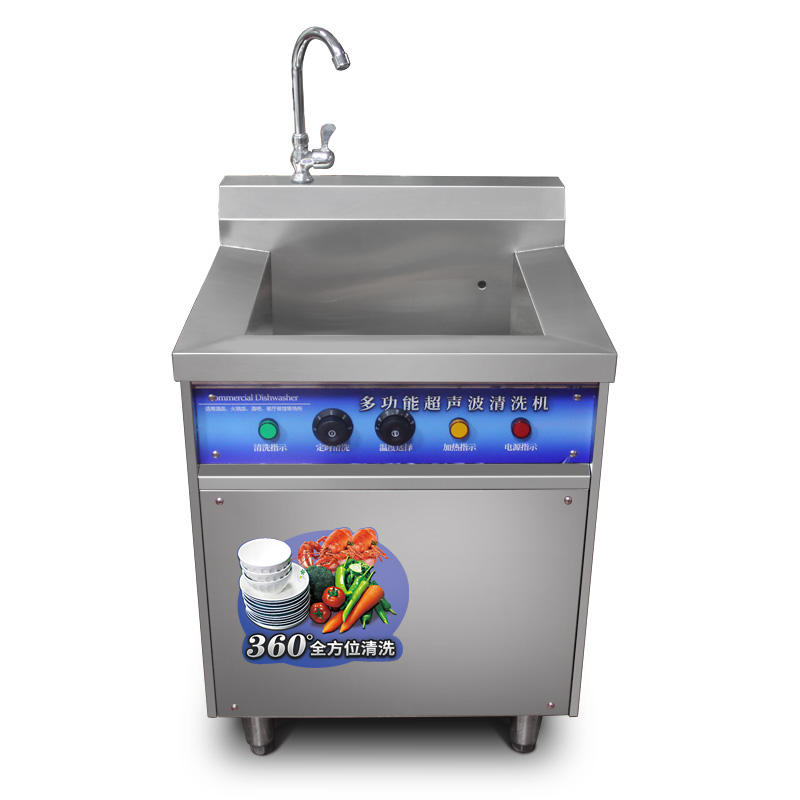 commercial washing machine dishwasher automatic dish washing machine
