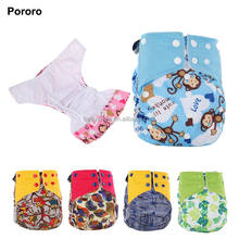 Pororo colorful snaps washable baby nappies  napkins one size fit all babies/adult adjustable & reusable diaper