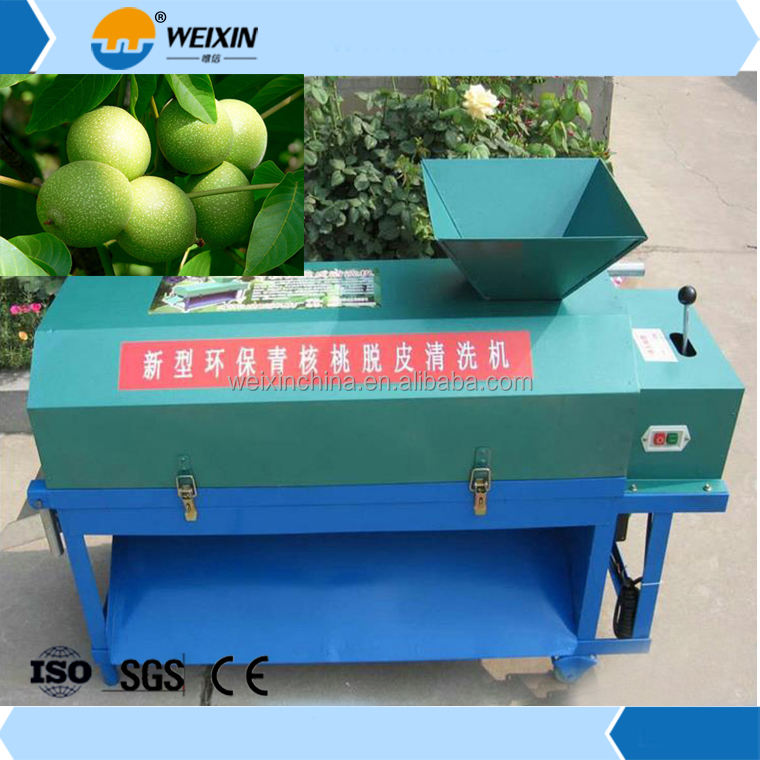 700kg/h Walnut Shelling Machine/Wallnut sheller
