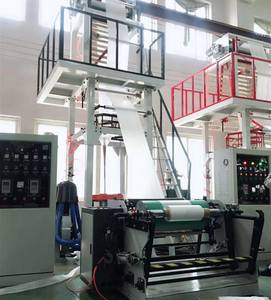 Fully automatic PVA water soluble PLA biodegradable HDPE LDPE plastic film blowing machine blown film extrusion machine for sale