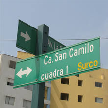 Street Name Signs With Aluminum Plate And Reflective Sheeting